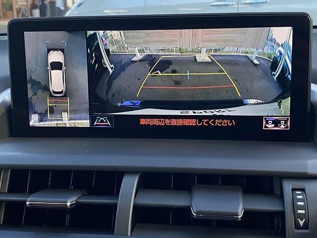 NX300 Iパッケージ 後期モデル サンルーフ 1オーナー 純正SDナビ フルセグ レクサスセーフティセンス レーダークルーズ パワーバックドア ステアリングヒーター シーケンシャルウインカー 3眼LEDヘッド 純正AW(5枚目)
