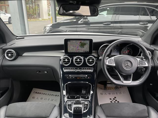 GLC 250 4MATIC スポーツ 純正ナビゲーション 全方位カメラ 衝突軽減システム パワーシート 4WD ハーフレザー シートヒーター ヘッドアップディスプレイ パワーバックドア LEDヘッド 純正アルミ(2枚目)
