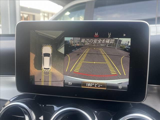 GLC220d 4マチック 純正ナビ TV 全方位カメラ 衝突軽減 4WD ディーゼル パワーシート ハーフレザー レーダークルーズ ドライブレコーダー(4枚目)