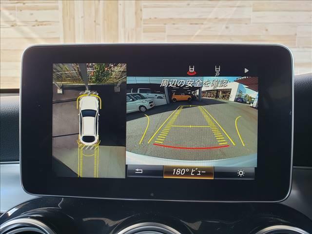 GLC 220 d 4MATIC クーペ スポーツ レーダーセーフティーPKG 全周囲カメラ シートヒーター パワーシート 純正ナビ フルセグTV 電動リアゲート LEDヘッドライト シートメモリー機能付き(4枚目)