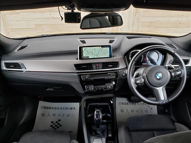 xDrive 20i M Sport X 4WD バックカメラ クルーズコントロール インテリジェントセーフティー 純正HDDナビ LEDヘッドライト ETC内蔵ルームミラー シートヒーター(2枚目)
