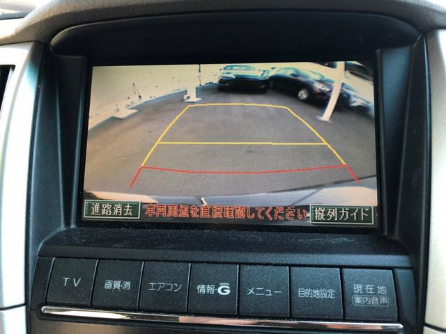 トヨタ ハリアー 240G アルカンターラバージョン 純正ナビ Bカメ HID