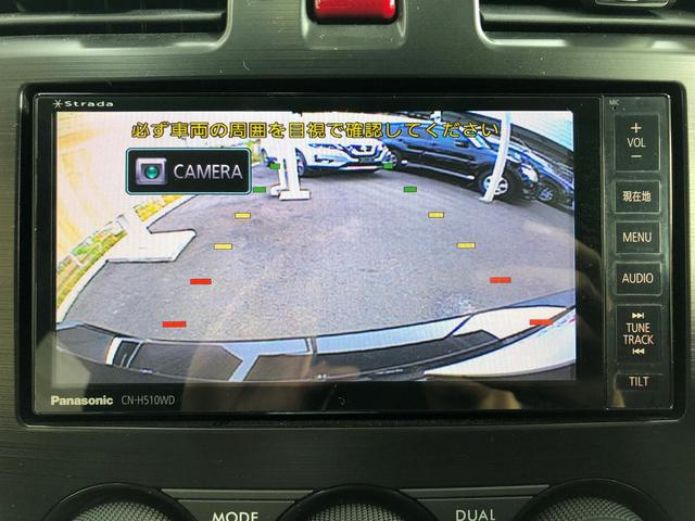 スバル インプレッサXV 2.0i-L アイサイト 純正HDDナビTV Bカメラ 黒革