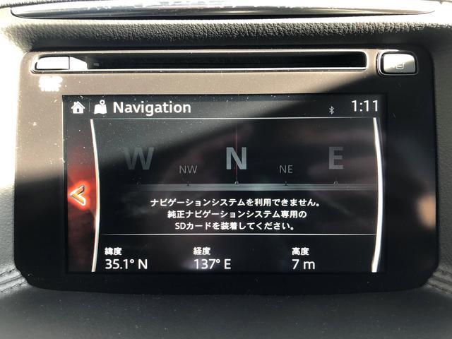 マツダ CX-5 XD プロアクティブ セーフティPKG 純正SDナビTV