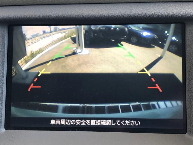 350XV FOUR フルセグナビ 純正エアロ 本革 ETC(4枚目)