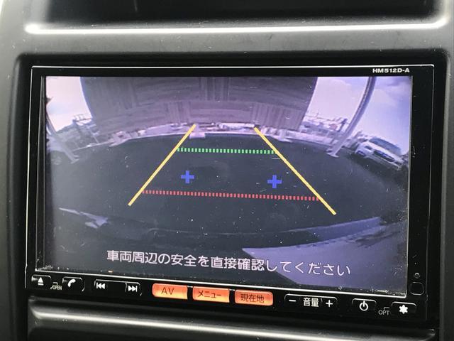 20Xtt ブラック エクストリーマーX 4WD ナビTV(4枚目)