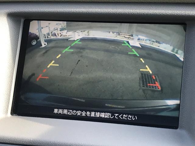 250XV FOUR ナビ Bカメ サンルーフ 本革 HID(4枚目)