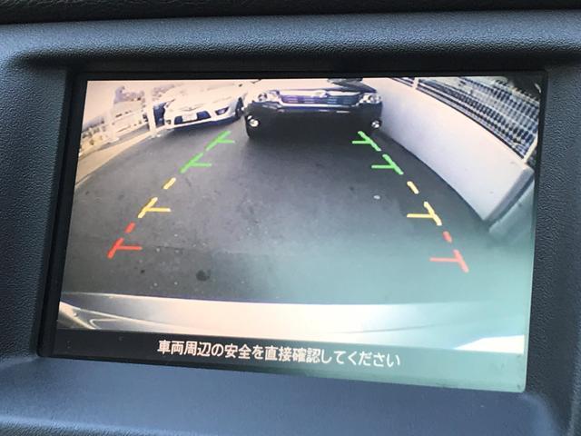 250XV 1オナ ナビTVBカメ サンルーフ 黒革 ETC(4枚目)