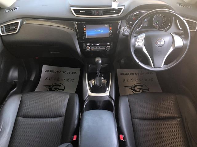 4WD 純正ナビ バックカメラ フルセグ Bluetoothオーディオ インテリキー シートヒーター ビルトインETC