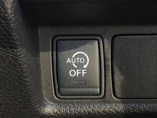 【アイドリングストップ機能】無駄なアイドリングを無くし燃費向上に努めます。