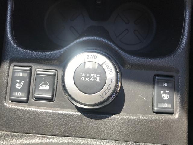 パートタイム4WD搭載。