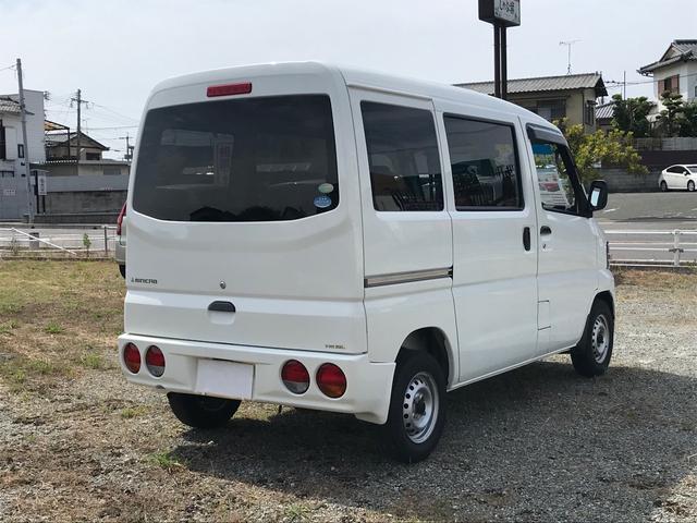 「三菱」「ミニキャブバン」「軽自動車」「福岡県」の中古車4