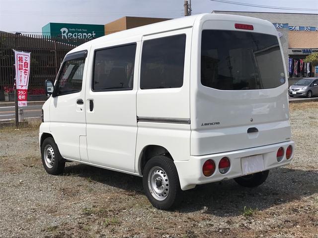 「三菱」「ミニキャブバン」「軽自動車」「福岡県」の中古車5