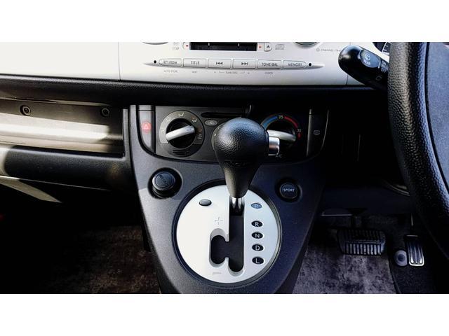「スバル」「R2」「軽自動車」「山形県」の中古車22