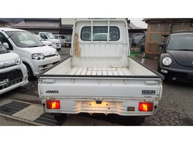 「ダイハツ」「ハイゼットトラック」「トラック」「山形県」の中古車26