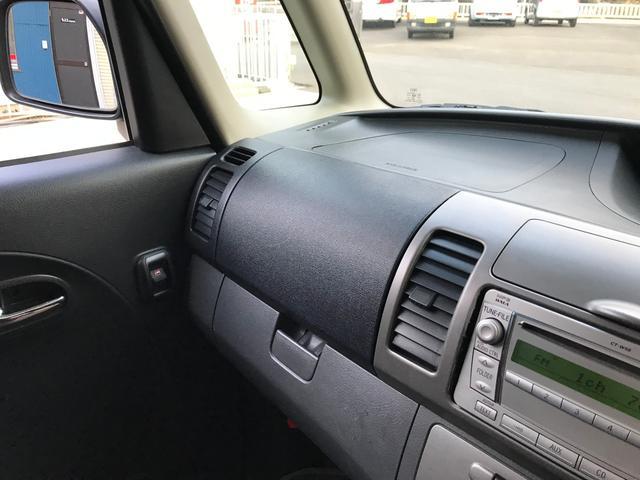 「ダイハツ」「タント」「コンパクトカー」「栃木県」の中古車33