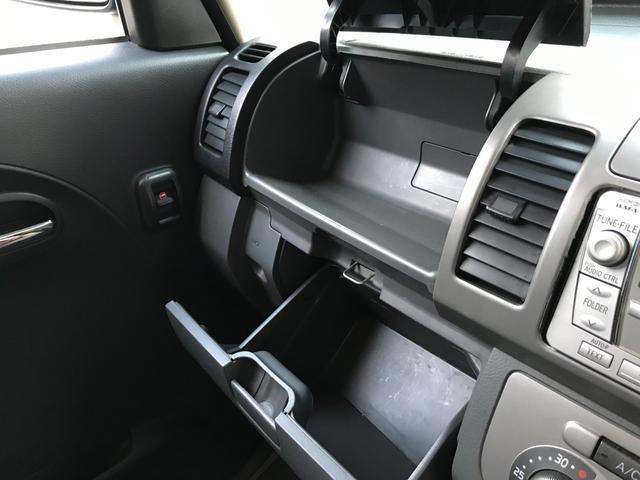 「ダイハツ」「タント」「コンパクトカー」「栃木県」の中古車34