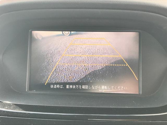 HDDナビエディション 純正アルミ キーレス バックモニター(14枚目)