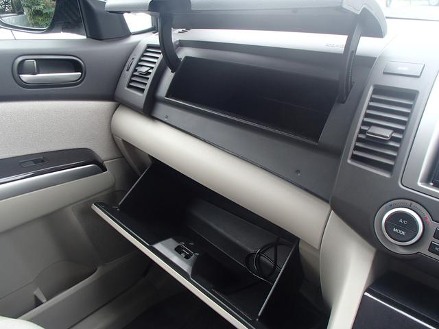 マツダ MPV 23C スポーティパッケージ 4WD