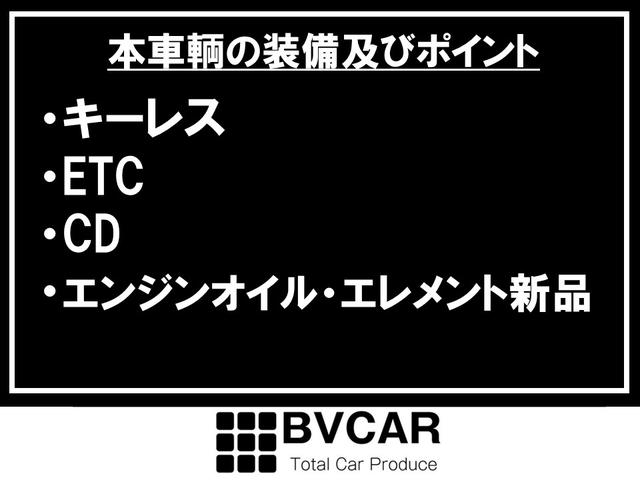 トヨタ ヴィッツ F キーレス ウインカーミラー ETC CD