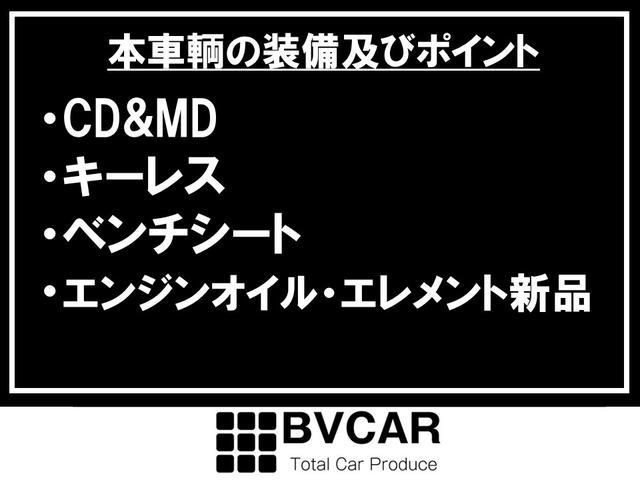 L 軽自動車 4AT エアコン 4人乗り CD MD(2枚目)
