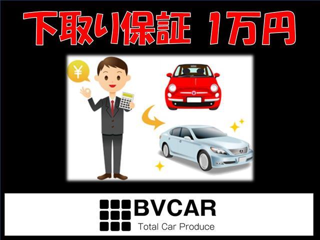 お客様のよりご納得頂いてご購入頂けるように、現車をご覧になってからのご購入をお願いしております!