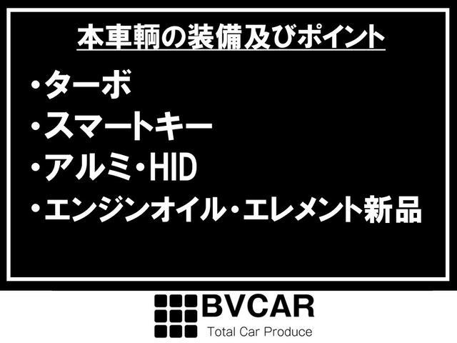 「ダイハツ」「ムーヴ」「コンパクトカー」「広島県」の中古車2