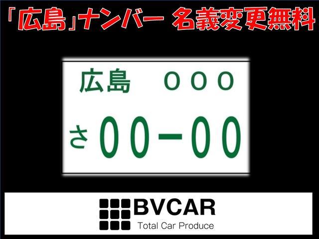 お支払いは現金だけでなく、カードやローンもご利用頂けます!