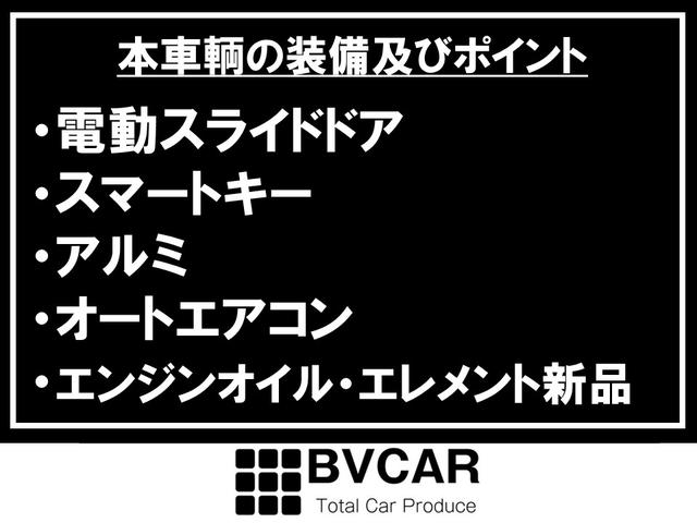 Xリミテッド 電動スライドドア スマートキー オートエアコン CD アルミ(2枚目)