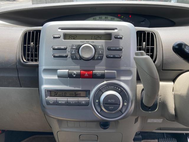 Xリミテッド 電動スライドドア スマートキー オートエアコン CD アルミ(17枚目)