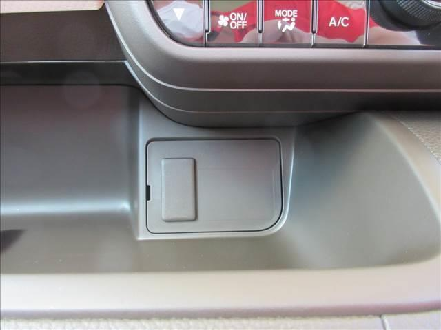 G 4WD 届出済未使用車 ホンダセンシング 衝突軽減装置 前後誤発進抑制機能 アダプティブクルーズ パーキングセンサー オートハイビーム LEDヘッド オートライト オートエアコン リアヒーターダクト(14枚目)
