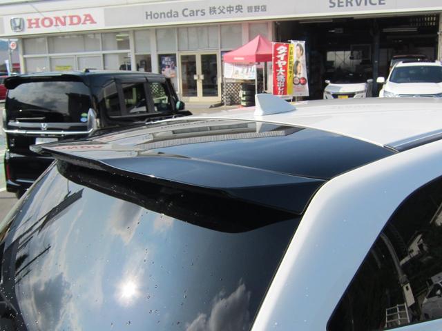 「ホンダ」「ジェイド」「ミニバン・ワンボックス」「埼玉県」の中古車12