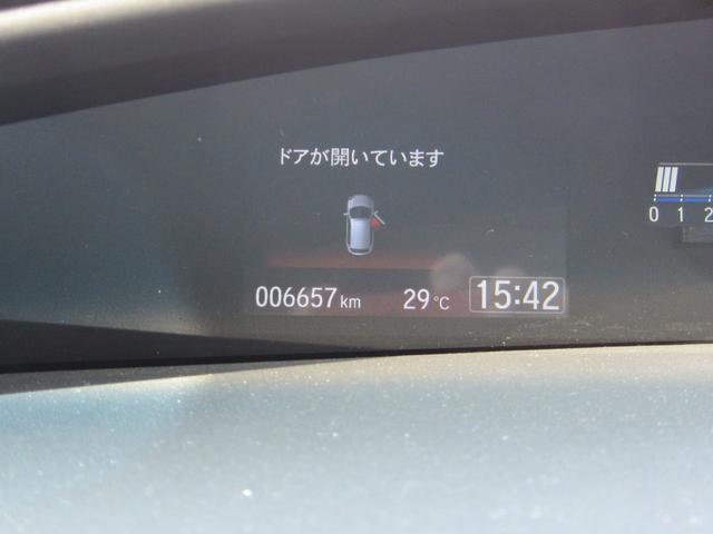 「ホンダ」「ジェイド」「ミニバン・ワンボックス」「埼玉県」の中古車13