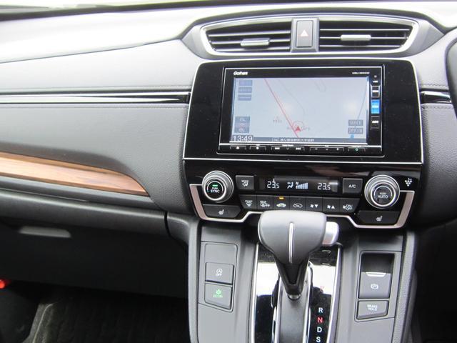「ホンダ」「CR-V」「SUV・クロカン」「埼玉県」の中古車12