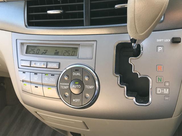 「トヨタ」「エスティマ」「ミニバン・ワンボックス」「香川県」の中古車33