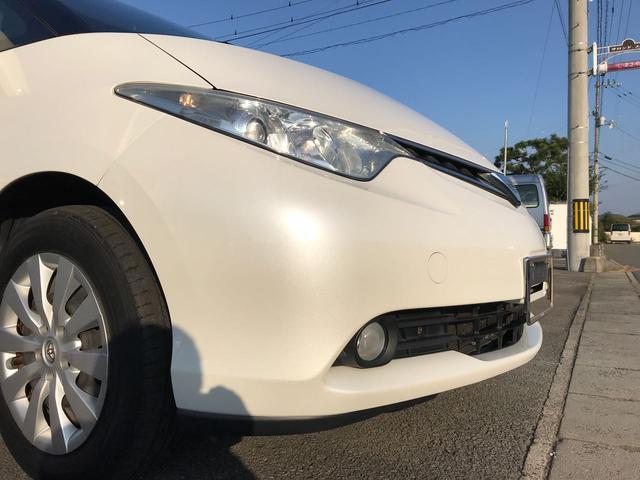 「トヨタ」「エスティマ」「ミニバン・ワンボックス」「香川県」の中古車47