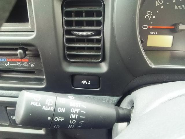 ダイハツ ハイゼットカーゴ クルーズ 4WD エンジンスターター キーレス