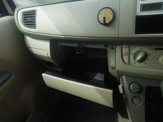 L 4WD 純正CD インパネCVT 4気筒 独立懸架サス(15枚目)