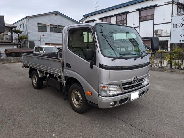 「トヨタ」「ダイナトラック」「トラック」「秋田県」の中古車2
