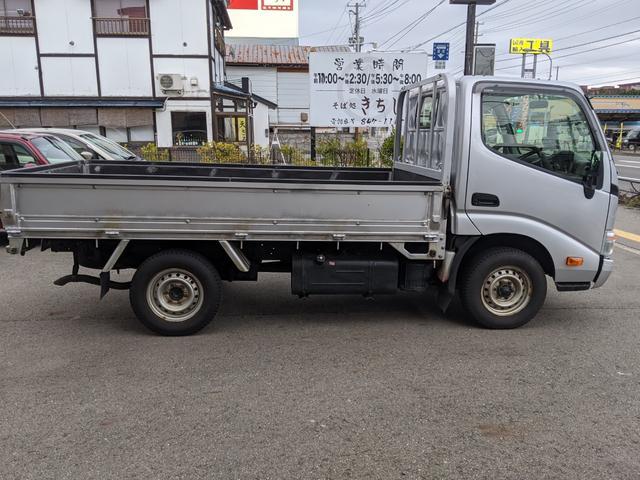 「トヨタ」「ダイナトラック」「トラック」「秋田県」の中古車4