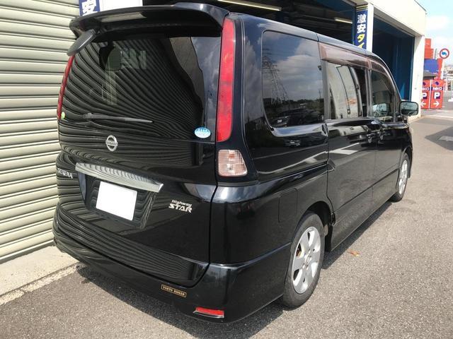 「日産」「セレナ」「ミニバン・ワンボックス」「千葉県」の中古車6