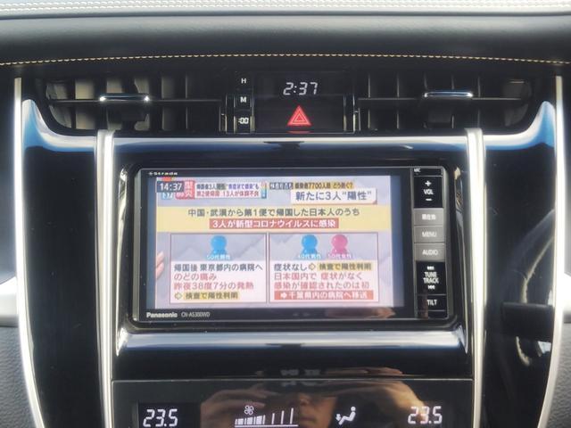 「トヨタ」「ハリアー」「SUV・クロカン」「広島県」の中古車6