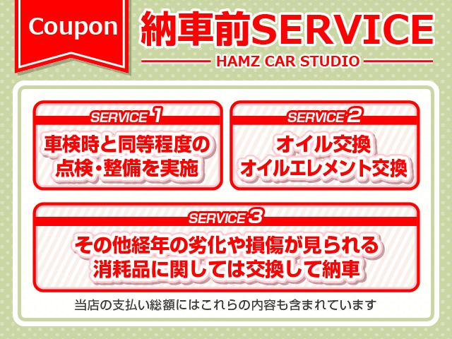 「MINI」「MINI」「ステーションワゴン」「広島県」の中古車3
