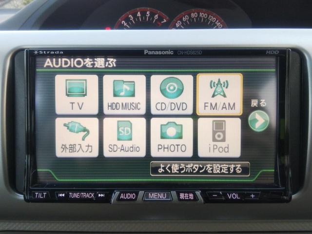 130i Cパッケージ HIDセレクション 左側電動スライドドア TVナビ DVD再生 ETC HID キーレス(6枚目)