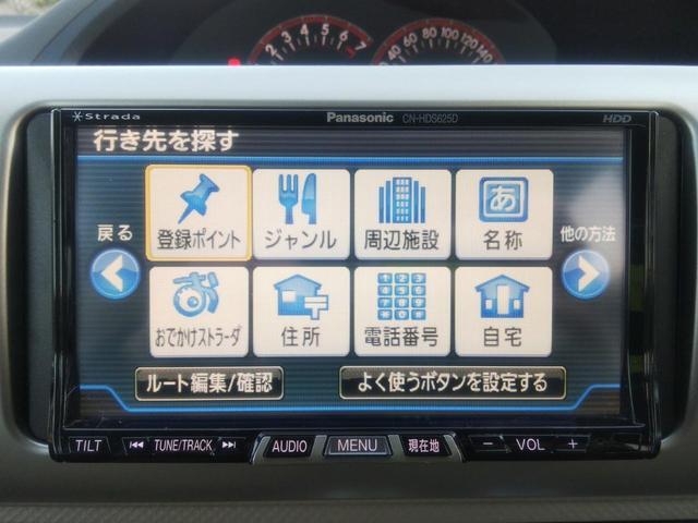 130i Cパッケージ HIDセレクション 左側電動スライドドア TVナビ DVD再生 ETC HID キーレス(7枚目)