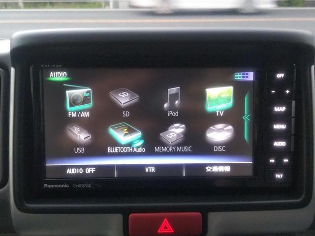 PZターボスペシャル オートステップ/Panasonic新品ナビ/フルセグTV/Bluetooth/バックカメラ/ETC/両側パワースライドドア/純正フロアマット/バイザー/コーティング済み/ガラス撥水コーティング済み(14枚目)