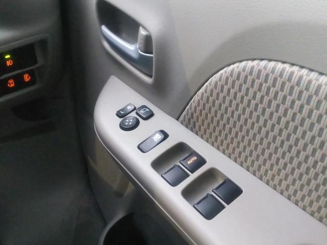 PZターボスペシャル オートステップ/Panasonic新品ナビ/フルセグTV/Bluetooth/バックカメラ/ETC/両側パワースライドドア/純正フロアマット/バイザー/コーティング済み/ガラス撥水コーティング済み(32枚目)