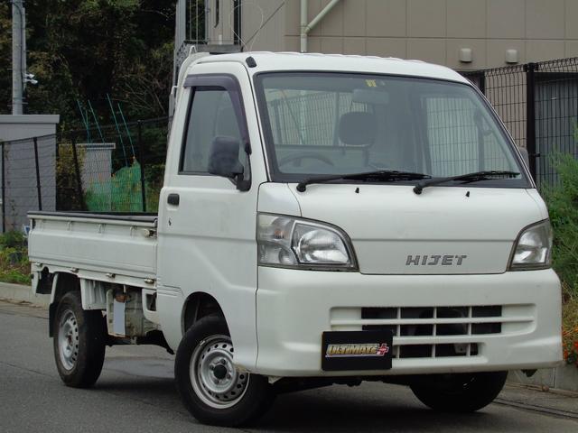「ダイハツ」「ハイゼットトラック」「トラック」「茨城県」の中古車52