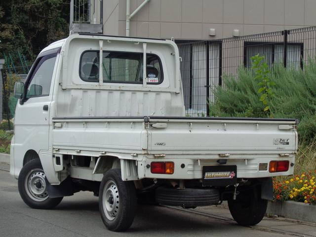 「ダイハツ」「ハイゼットトラック」「トラック」「茨城県」の中古車53