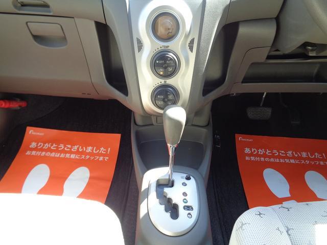 U シートヒーター ETC スマートキー キーレス DVD(19枚目)